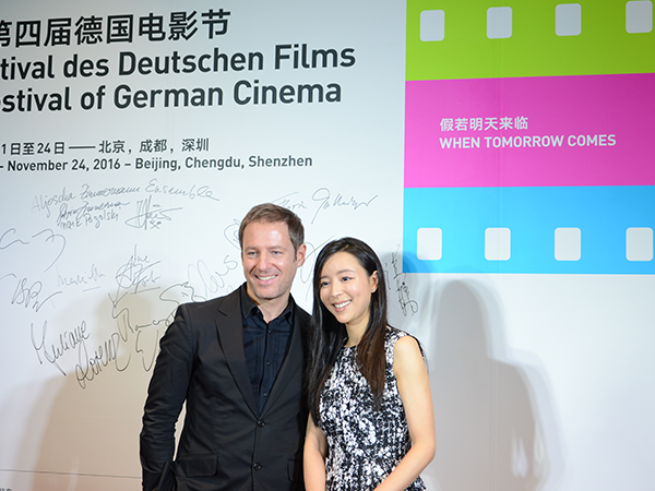 German and Chinese Filmmakers